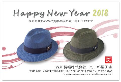 文二郎帽子店ショップブログ