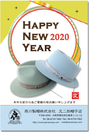 2020年BUNJIROW