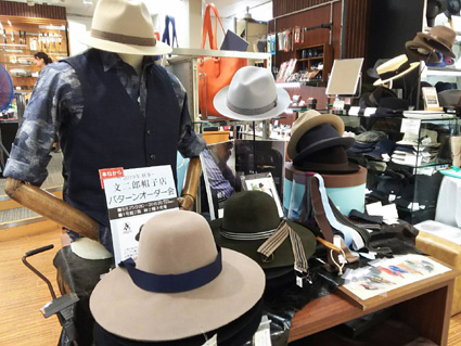2019年秋冬文二郎帽子店オーダー会
