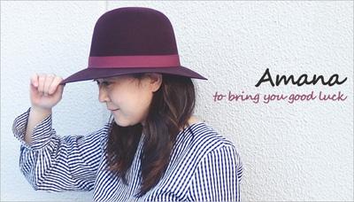 アマナ レディース帽子
