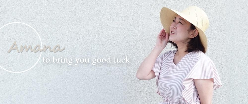 レディース帽子Amana