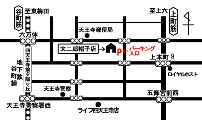 文二郎帽子店地図
