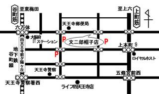 文二郎帽子店 実店舗 地図